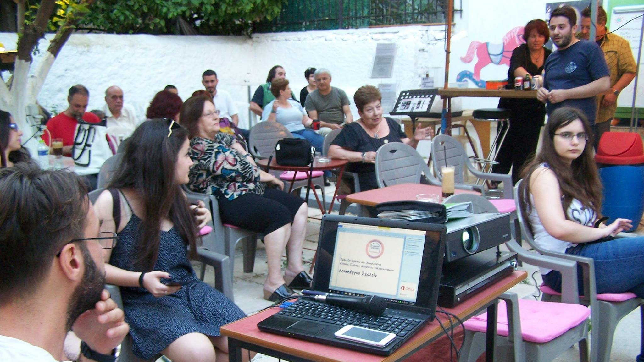 public-meeting-with-technology